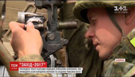 """Российско-белорусские учения """"Запад-2017"""" похожи на подготовку к большой войне"""