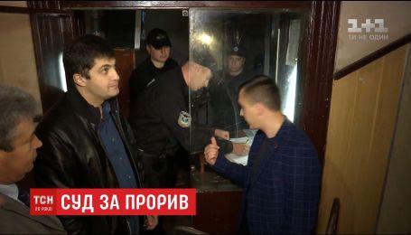 Давид Сакварелідзе з адвокатом прийшов на допит