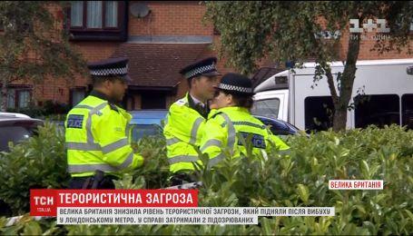 """У Британії знизили рівень терористичної загрози на """"серйозний"""""""