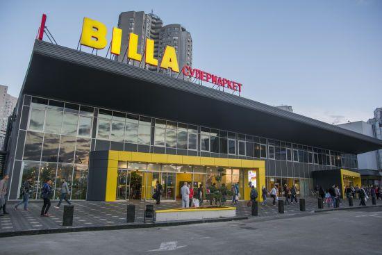 Зустрічайте BILLA на Позняках в абсолютно новому форматі