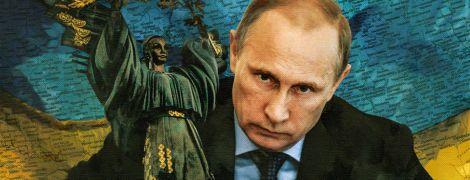 Путину не нужен Донецк. Ему нужен Киев