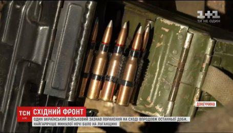 Загострення ситуації: поряд із селищем Чермалик активно працюють снайпери морської піхоти РФ