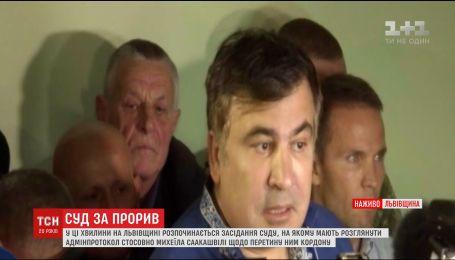 У Мостиському суді почалось засідання щодо адмінпротоколу про перетин кордону Саакашвілі