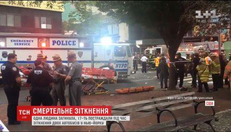 В Нью-Йорке столкнулись два пассажирских автобуса