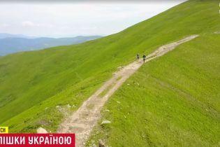Двоє львів'ян пройшли пішки 900 кілометрів по Україні задля вражень і знайомств