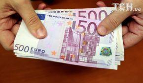 У Женеві туалети банку і ресторанів забили купюрами по 500 євро