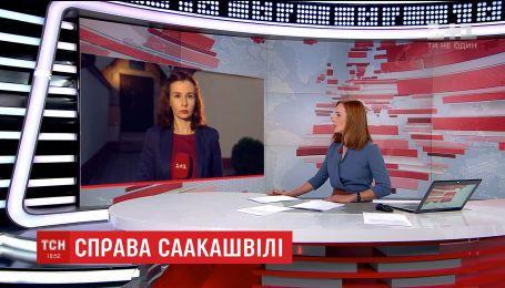 Суд щодо незаконного перетину кордону Михеїлом Саакашвілі перенесли на п'ятницю