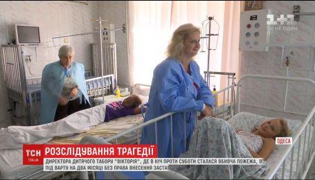 """На два місяці заарештували директора та співробітницю оздоровчого табору """"Вікторія"""""""