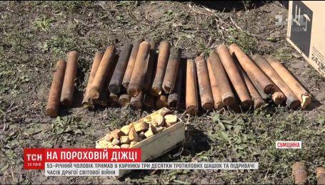 На Сумщине мужчина в курятнике скрывал боеприпасы Второй Мировой войны