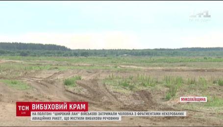 На Миколаївщині військові на полігоні затримали мотоцикліста з авіаракетами