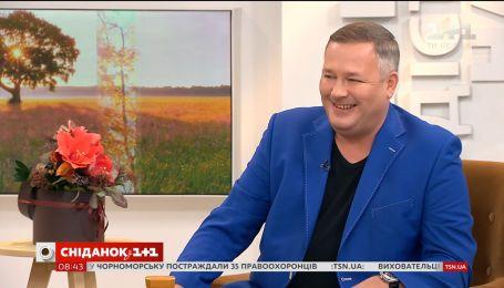"""В гостях """"Сніданка"""" актер комедийного сериала """"Суббота"""" Алексей Смолка"""