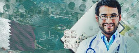 """Как лечат в Катаре: молниеносная """"скорая"""" и фантастическое отношение к пациентам"""