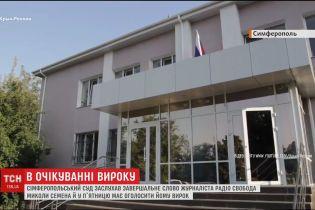 Журналіст Радіо Свободи у Сімферопольському суді сказав своє останнє слово перед вироком