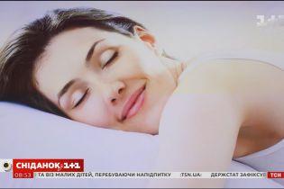 Чому необхідний здоровий сон і як його забезпечить