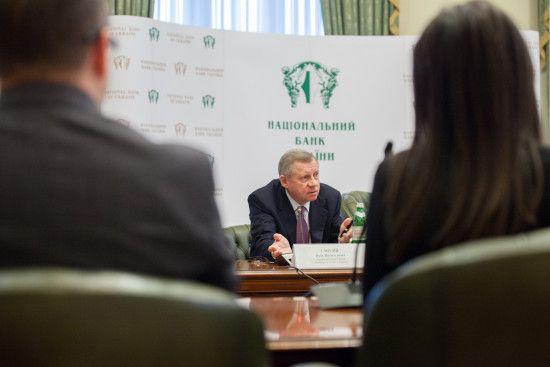 Порошенко визначився з новим головою Нацбанку
