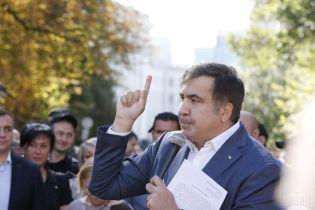 Саакашвілі анонсував суд за своє українське громадянство