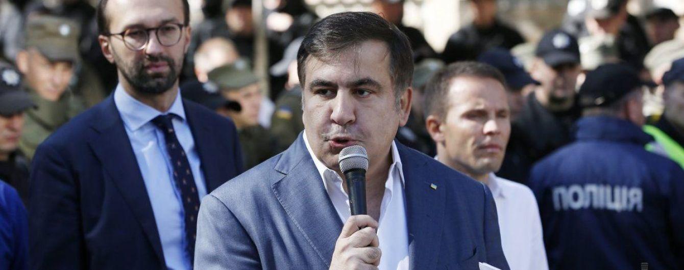Саакашвили обжалует отказ Миграционной службы в признании беженцем