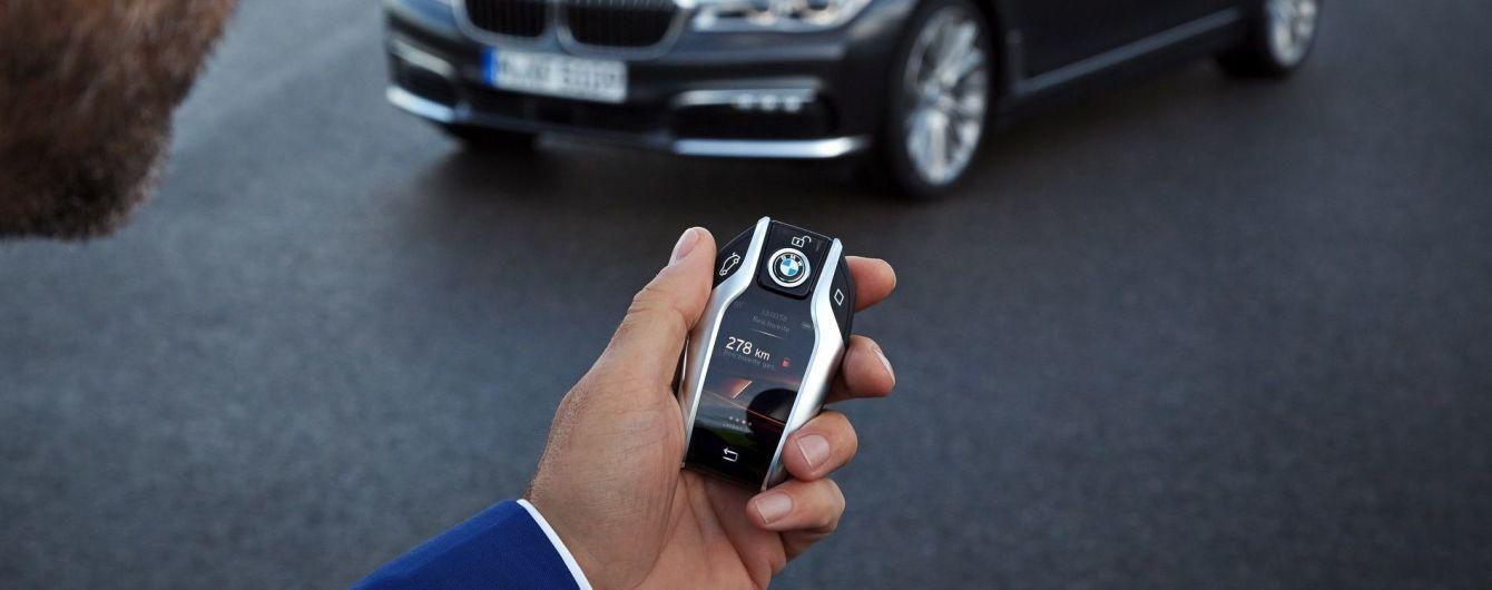 BMW планирует полность отказаться от автомобильных ключей