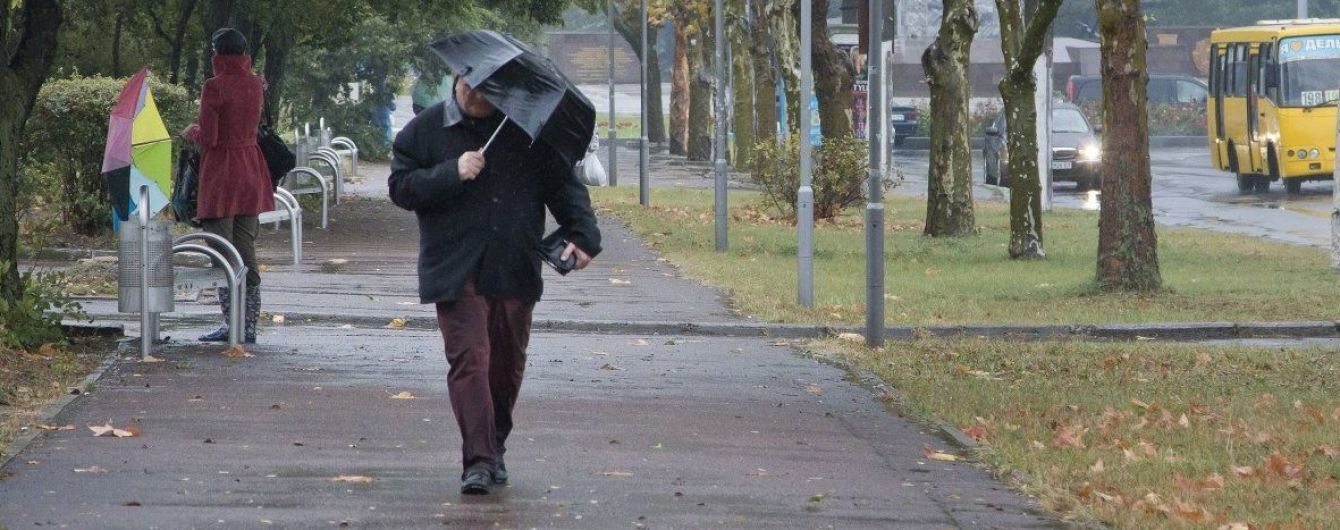 Новий тиждень розпочався з дощів та поривчастого вітру. Прогноз погоди на 9 жовтня