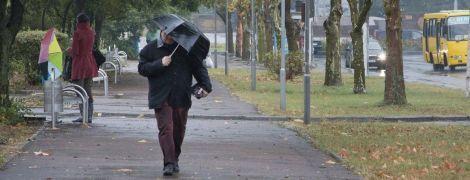 Украину постепенно затягивают дожди. Прогноз погоды на 20 сентября