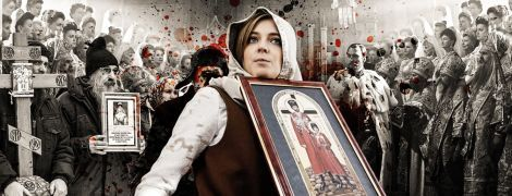 """Зачем России """"православный ИГИЛ""""?"""