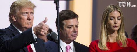 Манафорт закликав РФ допомогти у президентській кампанії Трампа – CNN
