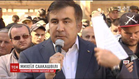 Михаил Саакашвили под АП требует предоставить все необходимые ему для суда документы