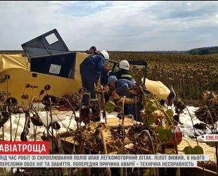 Пілот легкомоторного літака дивом вижив після аварійного падіння на Хмельниччині