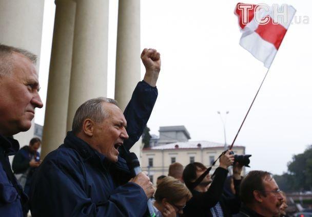 """Белорусы в Минске вышли на протест против военных учений с россиянами """"Запад-2017"""""""