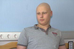 Вадим Головко нуждается в помощи, чтобы избежать ампутации