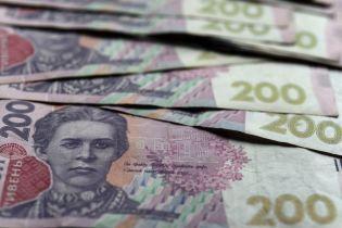 Нацбанк зміцнить гривню у курсах валют на 10 жовтня