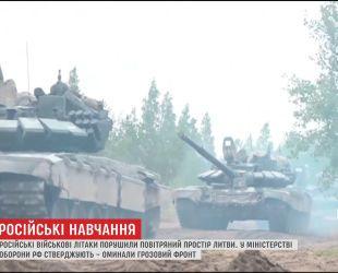 Россияне объяснили, почему их военные самолеты нарушили воздушное пространство Литвы