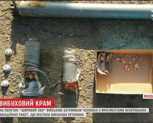 На Николаевщине военные задержали мотоциклиста с авиаракетами в коляске