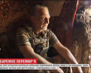 Бойцы на Востоке потеряли веру в Минские соглашения или объявление очередного перемирия