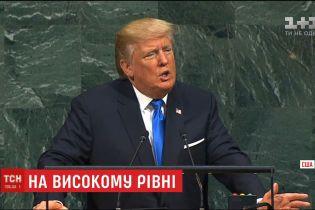 Світ повинен відстоювати повагу до кордонів та мирної взаємодії, - Дональд Трамп
