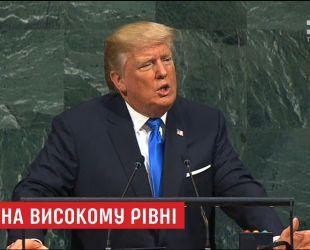 Мир должен отстаивать уважение к границам и мирного взаимодействия, - Дональд Трамп