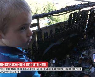 Трое детей, которых оставили одних дома, устроили пожар в квартире на Киевщине
