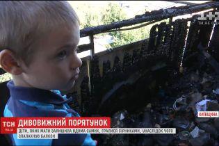 Троє дітей, яких лишили самих удома, влаштували пожежу в квартирі на Київщині