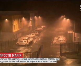 """Новий ураган п'ятої категорії """"Марія"""" знову лютує на Карибах"""