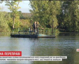В Винницкой области селяне переправляются через Южный Буг на аварийном пароме