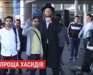 Минимум 30 тысяч евреев съедутся в Украину на празднование нового 5778 года