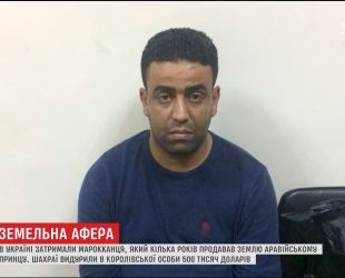 Принца из Саудовской Аравии обманули мошенники, продав землю в Украине