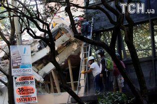 Величезні брили і десятки загиблих: у Мехіко після землетрусу оголошено надзвичайний стан