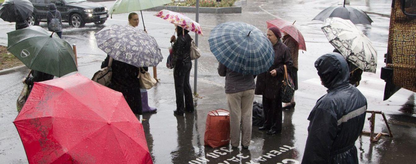 В Украину постепенно надвигаются дожди. Прогноз на 3 октября
