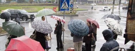 Половину Украины затянут дожди. Прогноз погоды на 20 сентября