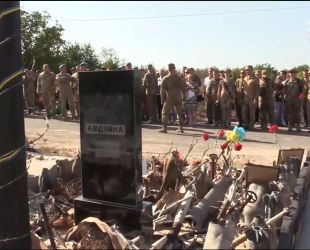 Украинские бойцы установили памятный комплекс павшим собратьям вблизи Авдеевской промзоны