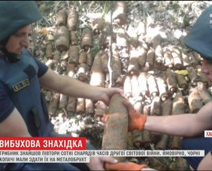 На Харківщині грибник знайшов півтори сотні снарядів часів Другої світової війни
