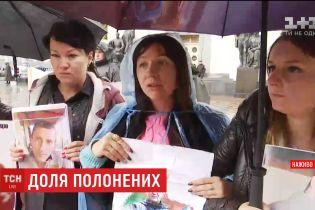 Рідні українських полонених продовжують акцію під стінами ВР та очікують перемовин у Мінську