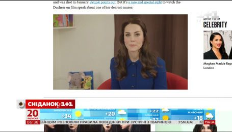 Кейт Мидлтон приняла участие в съемках мультфильма
