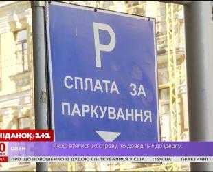 Пользуются ли водители безналичными способами оплаты за парковку